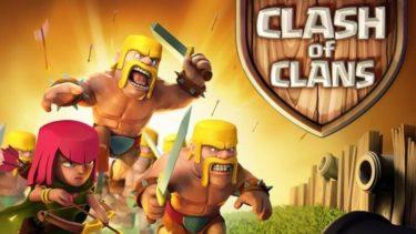 Clash of Clans'a yeni karakter nasıl yüklenir?