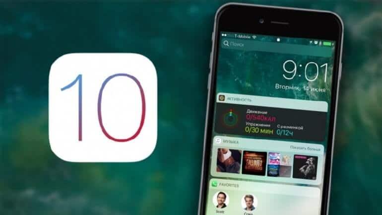 iOS 10.1.1 kapanma sorunu nasıl çözülür ?