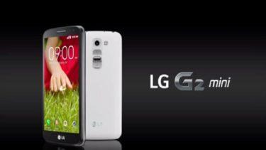LG G2 mini format atmak