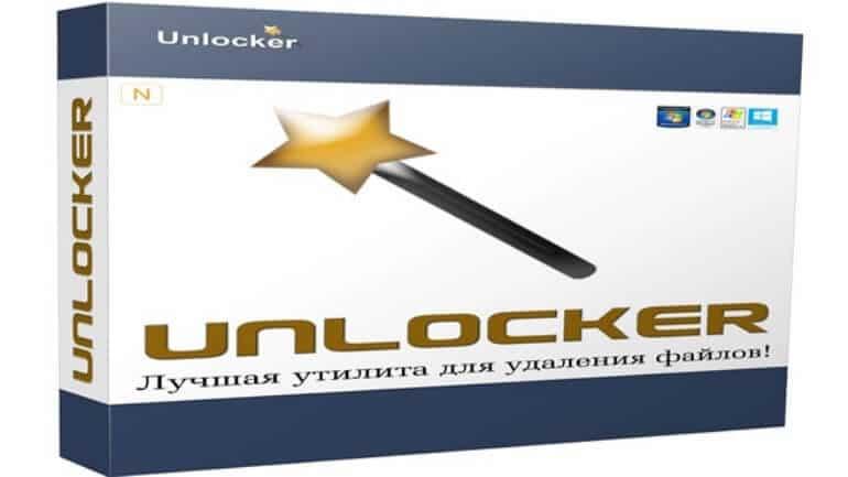 Unlocker ile silinmeyen dosya kalmasın